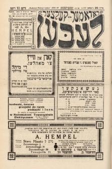 Radomer-Kielcer Leben. 1937, nr27