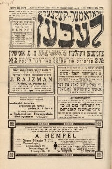 Radomer-Kielcer Leben. 1937, nr28