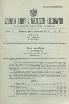 Dziennik Taryf i Zarządzeń Kolejowych : organ urzędowy Ministerstwa Komunikacji. R.10, nr 45 (26 października 1937)