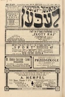 Radomer-Kielcer Leben. 1937, nr36