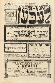 Radomer-Kielcer Leben. 1937, nr42