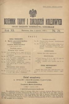 Dziennik Taryf i Zarządzeń Kolejowych : organ urzędowy Ministerstwa Komunikacji. R.12, nr 24 (2 czerwca 1939) + wkładka