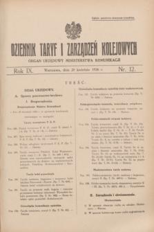 Dziennik Taryf i Zarządzeń Kolejowych : organ urzędowy Ministerstwa Komunikacji. R.9, nr 12 (20 kwietnia 1936) + wkładka