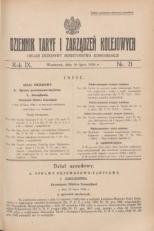 Dziennik Taryf i Zarządzeń Kolejowych : organ urzędowy Ministerstwa Komunikacji. R.9, nr 21 (11 lipca 1936) + załącznik
