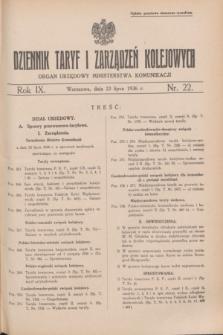 Dziennik Taryf i Zarządzeń Kolejowych : organ urzędowy Ministerstwa Komunikacji. R.9, nr 22 (23 lipca 1936) + wkładka