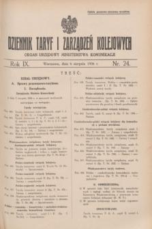 Dziennik Taryf i Zarządzeń Kolejowych : organ urzędowy Ministerstwa Komunikacji. R.9, nr 24 (6 sierpnia 1936)