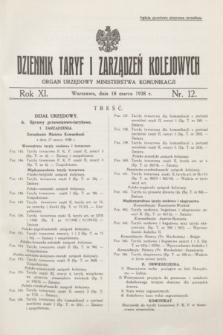Dziennik Taryf i Zarządzeń Kolejowych : organ urzędowy Ministerstwa Komunikacji. R.11, nr 12 (18 marca 1938) + wkładka