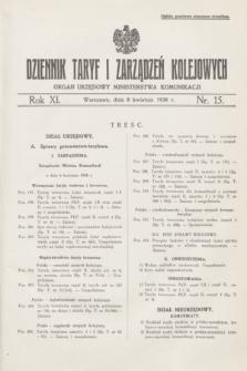 Dziennik Taryf i Zarządzeń Kolejowych : organ urzędowy Ministerstwa Komunikacji. R.11, nr 15 (8 kwietnia 1938) + wkladka