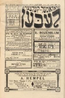 Radomer-Kielcer Leben. 1937, nr50