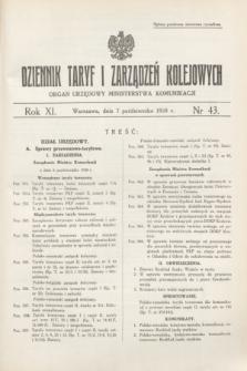 Dziennik Taryf i Zarządzeń Kolejowych : organ urzędowy Ministerstwa Komunikacji. R.11, nr 43 (7 października 1938)