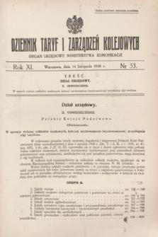 Dziennik Taryf i Zarządzeń Kolejowych : organ urzędowy Ministerstwa Komunikacji. R.11, nr 53 (14 listopada 1938)