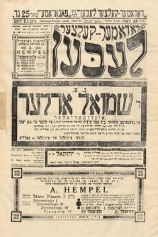 Radomer-Kielcer Leben. 1937, nr53