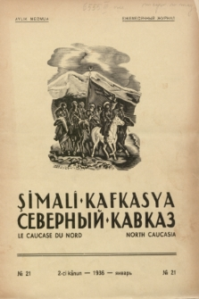 Şimalî Kafkasya = Severnyj Kavkaz = Le Caucase du Nord = North Caucasia : organ Narodnoj Partii Gorcev Kavkaza. 1936, № 21 (2-ci Kânun)
