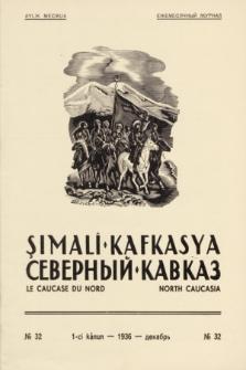 Şimalî Kafkasya = Severnyj Kavkaz = Le Caucase du Nord = North Caucasia : organ Narodnoj Partii Gorcev Kavkaza. 1936, № 32 (1-ci Kânun)