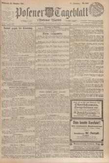 Posener Tageblatt (Posener Warte). Jg.63, Nr. 244 (22 Oktober 1924)