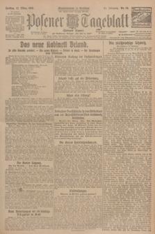 Posener Tageblatt (Posener Warte). Jg.65, Nr. 58 (12 März 1926) + dod.