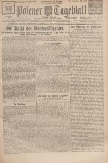 Posener Tageblatt (Posener Warte). Jg.65, Nr. 158 (15 Juli 1926) + dod.