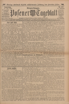 Posener Tageblatt. Jg.53, Nr. 327 (16 Juli 1914) + dod.