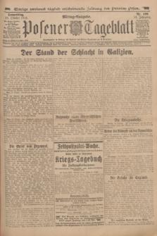 Posener Tageblatt. Jg.53, Nr. 496 (22 Oktober 1914)