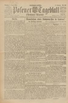 Posener Tageblatt (Posener Warte). Jg.61, Nr. 182 (15 August 1922) + dod.