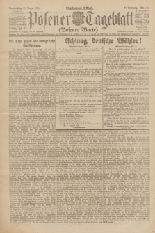 Posener Tageblatt (Posener Warte). Jg.61, Nr. 195 (31 August 1922) + dod.