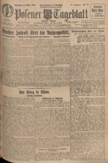 Posener Tageblatt (Posener Warte). Jg.66, Nr. 72 (29 März 1927) + dod.