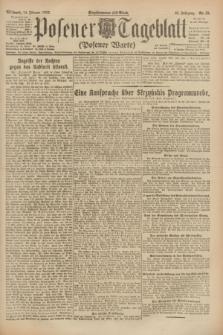 Posener Tageblatt (Posener Warte). Jg.62, Nr. 35 (14 Februar 1923) + dod.
