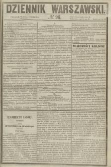 Dziennik Warszawski. 1855, № 96 (12 kwietnia)