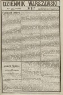 Dziennik Warszawski. 1855, № 147 (8 czerwca)
