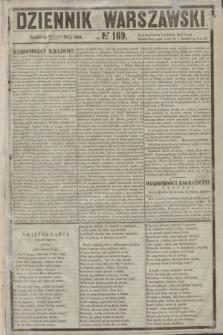 Dziennik Warszawski. 1855, № 169 (1 lipca)