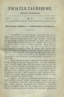 Światło Zagrobowe : dziennik spirytystyczny. R.2, nr 7 (lipiec 1870)