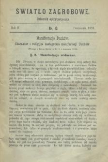 Światło Zagrobowe : dziennik spirytystyczny. R.2, nr 10 (październik 1870)