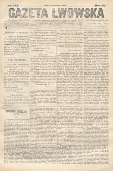 Gazeta Lwowska. 1885, nr225