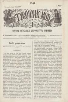 Tygodnik Mód i Nowości Dotyczących Gospodarstwa Domowego. 1867, № 49 (7 grudnia) + dod. + wkładka