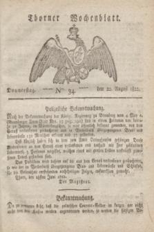 Thorner Wochenblatt. 1822, Nro. 34 (22 August)
