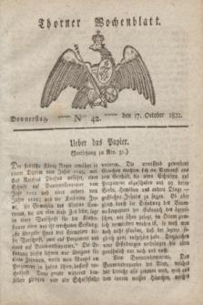 Thorner Wochenblatt. 1822, Nro. 42 (17 October)