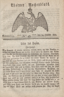 Thorner Wochenblatt. 1822, Nro. 43 (24 October)