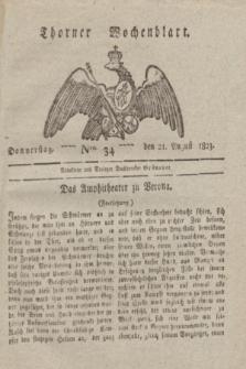 Thorner Wochenblatt. 1823, Nro. 34 (21 August)