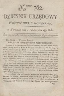 Dziennik Urzędowy Województwa Mazowieckiego. 1830, nr 762 (4 października) + dod.