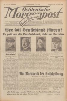 Ostdeutsche Morgenpost : erste oberschlesische Morgenzeitung. Jg.14, Nr. 73 (13 März 1932) + dod.