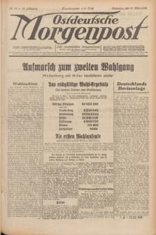 Ostdeutsche Morgenpost : erste oberschlesische Morgenzeitung. Jg.14, Nr. 75 (15 März 1932)