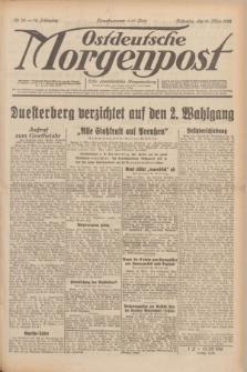 Ostdeutsche Morgenpost : erste oberschlesische Morgenzeitung. Jg.14, Nr. 76 (16 März 1932)