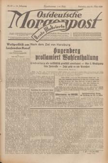 Ostdeutsche Morgenpost : erste oberschlesische Morgenzeitung. Jg.14, Nr. 80 (20 März 1932) + dod.