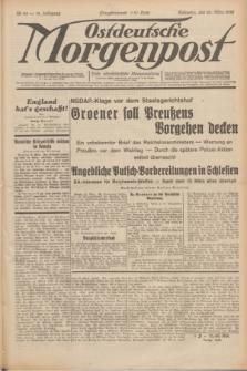 Ostdeutsche Morgenpost : erste oberschlesische Morgenzeitung. Jg.14, Nr. 85 (25 März 1932)
