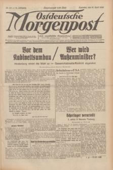 Ostdeutsche Morgenpost : erste oberschlesische Morgenzeitung. Jg.14, Nr. 101 (12 April 1932)
