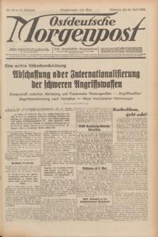 Ostdeutsche Morgenpost : erste oberschlesische Morgenzeitung. Jg.14, Nr. 112 (23 April 1932)