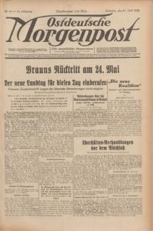 Ostdeutsche Morgenpost : erste oberschlesische Morgenzeitung. Jg.14, Nr. 116 (27 April 1932)