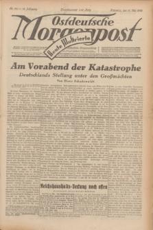 Ostdeutsche Morgenpost : erste oberschlesische Morgenzeitung. Jg.14, Nr. 134 (15 Mai 1932) + dod.