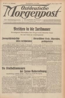 Ostdeutsche Morgenpost : erste oberschlesische Morgenzeitung. Jg.14, Nr. 216 (6 August 1932)