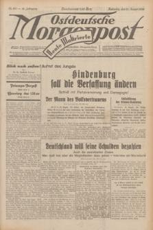 Ostdeutsche Morgenpost : erste oberschlesische Morgenzeitung. Jg.14, Nr. 231 (21 August 1932) + dod.
